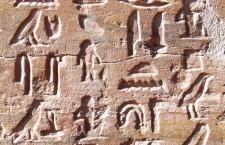 Detalle-de-la-inscripción-de-Herkhuf